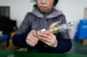 Chinese woman with dildo