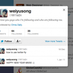 Who Is China Daily Following? Some Dude With 35 Followers And 6 Tweets