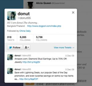 China Daily follows @donut55
