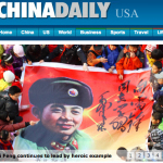 China Daily's Lei Feng fellatio