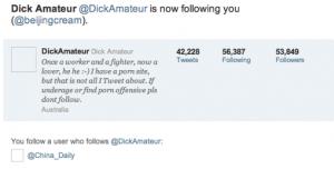 Dick Amateur now following @beijingcream