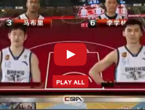 Game 1 Of The CBA Finals Between Beijing And Guangdong In Its Entirety