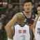 "Watch This Dirty, Dirty Foul On Stephon Marbury, Followed By Some Shithead Telling Him, ""Fuck You"""