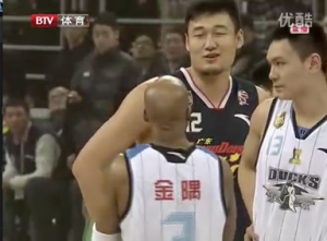 Marbury and Su Wei featured image