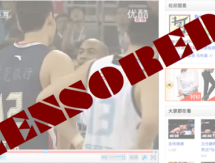 Did Youku Just Censor BJC's Marbury Video?
