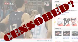 Youku censorship