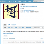 Sina Weibo, China's Largest Microblogging Service, Punished For Lazy Censorship