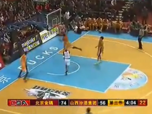 Two Dunks In Particular Made Sunday's Beijing-Shanxi Game Kind Of Awesome