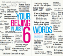 The Worst Of The 'Best' From The Beijinger's 6-Word Contest Really Are The Best