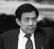 Bo Xilai Is In Big Trouble, And Yes, It Is Because Xinhua Says His Wife And Aide May Be Linked To Neil Heywood's Death