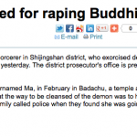 "Today In Beautiful Global Times Headlines: ""Wizard arrested for raping Buddhist"""