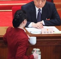 Salacious, Scandalous, And Totally Unsubstantiated Rumors Regarding Bo Xilai