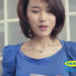 IKEA borrows Super Mario song for commercial