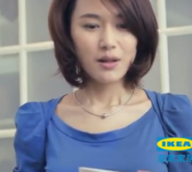 IKEA China Commercial's Music Takes Us Back To Our Nintendo-Playing Childhoods