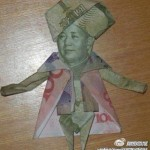 Money Mao In A Redcoat