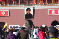Where Is Chen Guangcheng Right Now? Tiananmen