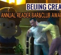 "BJC Bar And Club Awards: A Closer Look At The ""Meta"" Category"