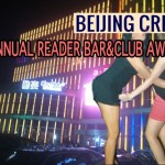 Bar and Club Awards: Sex