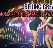"BJC Bar And Club Awards: A Closer Look At The ""Sex"" Category"
