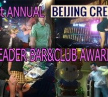 The 1st Annual Beijing Cream Bar And Club Awards, Where (Almost) No One Is Spared