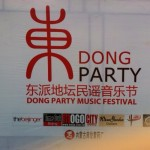 Dong Party