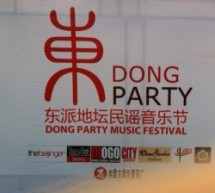"Dong Festival Review: ""This Is The Music Festival For Lazy Expats""… And Those Who Enjoy Good Music"