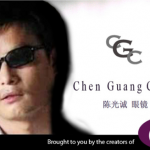 GCG sunglasses