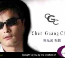 Someone Really Ought To Sponsor Chen Guangcheng's Shades