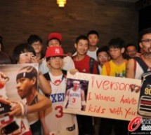 "Some Of Allen Iverson's Chinese Fans ""Wanna Have Kids"" With Him [UPDATE]"