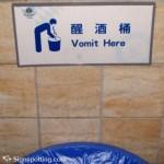 Wake Up, Beijing… And Vomit Here