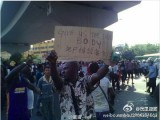 Africans In Guangzhou Protest After Nigerian Dies In Police Custody [UPDATE]