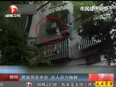 Another Young Child Gets Head Caught Between Railings Before Getting Rescued