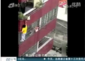The Dramatic Rescue Of A Kid Dangling From A Fourth-Story Balcony [UPDATE]