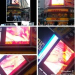 Public porn in Henan