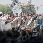 Tiananmen 1