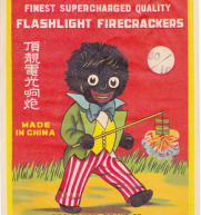 The Many Ways To Market Chinese Firecrackers