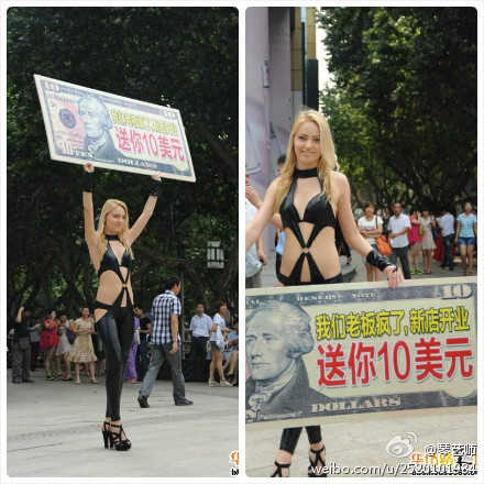 Link to Scantily-Clad Blond Advertises Money Giveaway In Nanjing, Marketers Everywhere Slap Foreheads