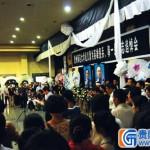 Guiyang memorial service