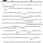 Madlibs - Doctor Who