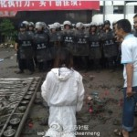 Shifang protests picture