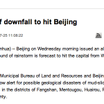 "Oops! Xinhua: ""New Round Of Downfall To Hit Beijing"" – Perhaps They Mean The Mayor And Deputy Mayor's Resignation?"