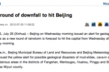 Oops! Xinhua: &#8220;New Round Of Downfall To Hit Beijing&#8221; &#8211; Perhaps They Mean The Mayor And Deputy Mayor&#8217;s Resignation?