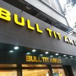 Bull tit anus, eh?