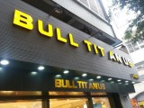 """Bull Tit Anus"" Is Not The Ideal Store Name"