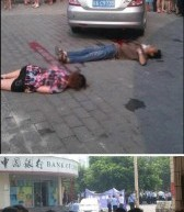 An Armed Robber In Chongqing Killed One And Injured Two This Morning [UPDATE]
