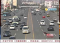 Chinese News Show Uses Frogger And Mario To Illustrate The Perils Of Jaywalking