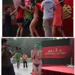 Environmentalists In Beijing Go Topless To Protest Ginseng Organization