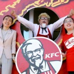 The Unadulterated Misery Of KFC: In Commemoration Of Its 300th Store Opening In Beijing