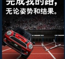 This Is The Worst Possible Liu Xiang Ad Post-Olympic Flameout