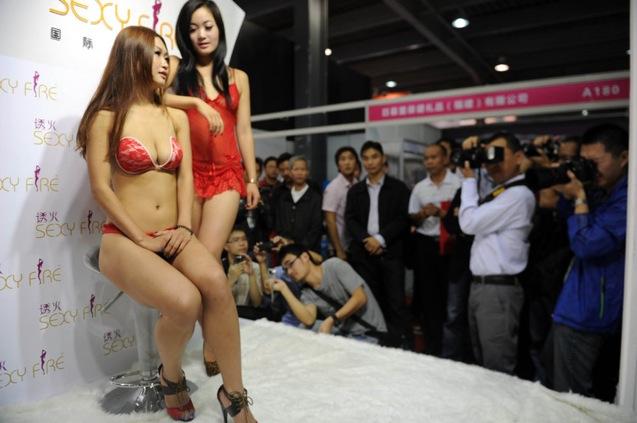 Гуанчжоу секс фестиваль